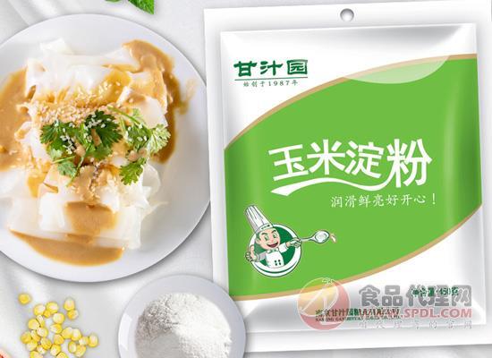 甘汁園玉米淀粉多少錢,好原料,自然好味道