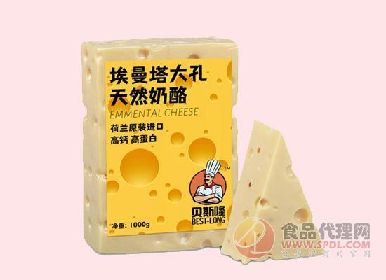 貝斯隆大孔原制天然奶酪芝士塊價格,荷蘭原裝進口