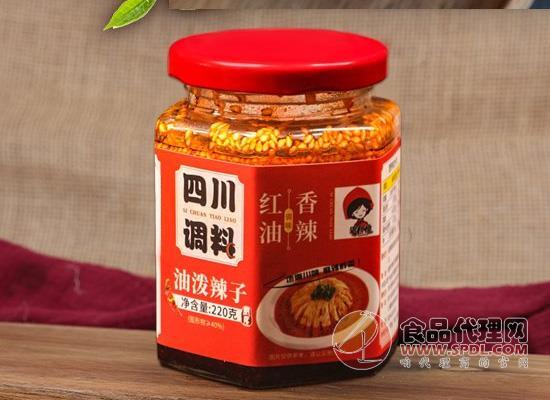蜀姑娘红油辣子怎么样,让你品尝到不一样的川系美食