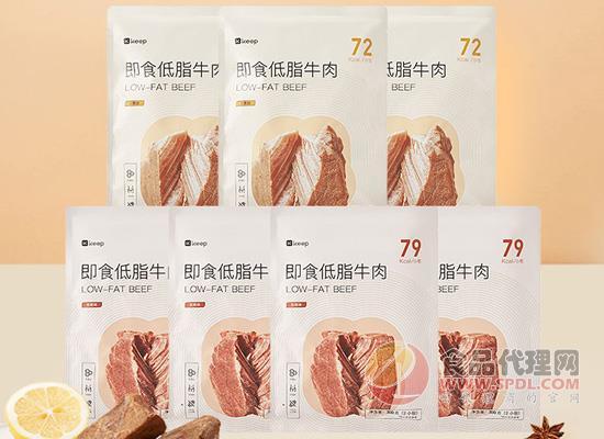 Keep即食低脂牛肉好在哪里,大口吃肉超满足