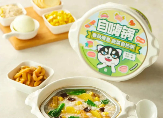 自嗨鍋全新推出自熱粥,打入早餐市場