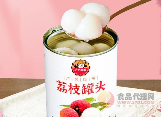 廣藝糖水荔枝罐頭價格,暢享清甜鮮果