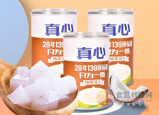 真心椰果罐頭價格,精選優質原料