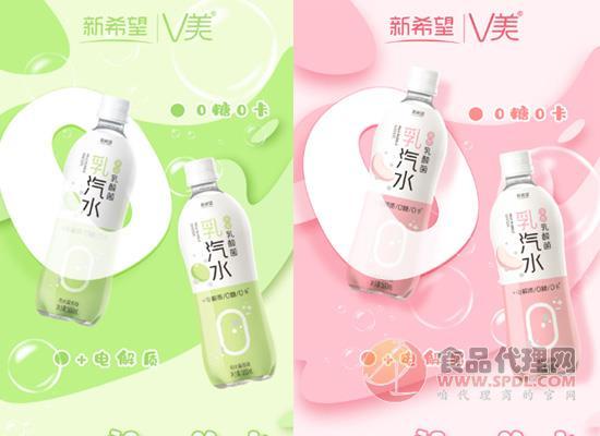 新品上新,新希望推新品乳汽水,優諾上新冰島式酸奶