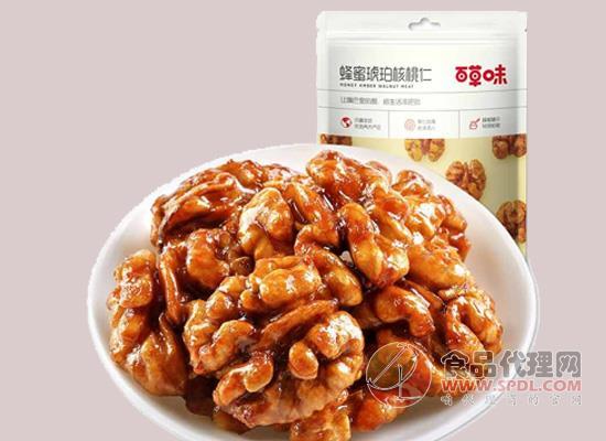 百草味蜂蜜琥珀核桃仁怎么樣,云南特產紙皮核桃