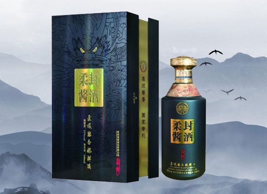 貴州柔醬酒業與您相約山東濟南