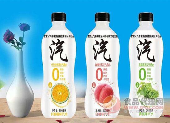 熱烈慶祝山東樂達飲品有限公司與食品代理網續約合作!