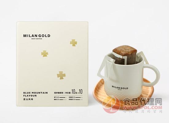 金米蘭藍山風味掛耳咖啡多少錢,品質值得信賴