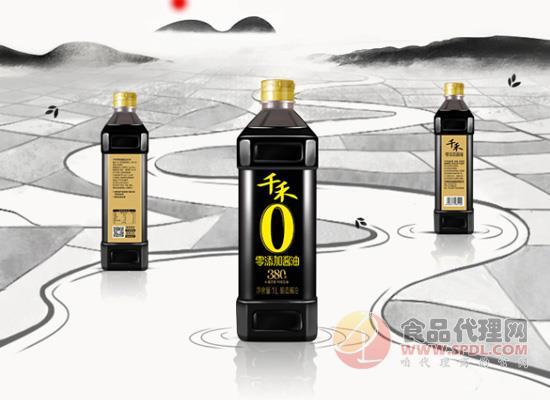 千禾酱油多少钱,三十八道工序制成