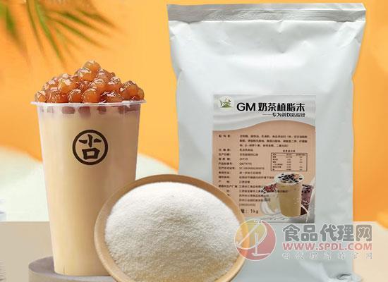 古茗奶精粉植脂末價格,口感順滑,香濃醇厚