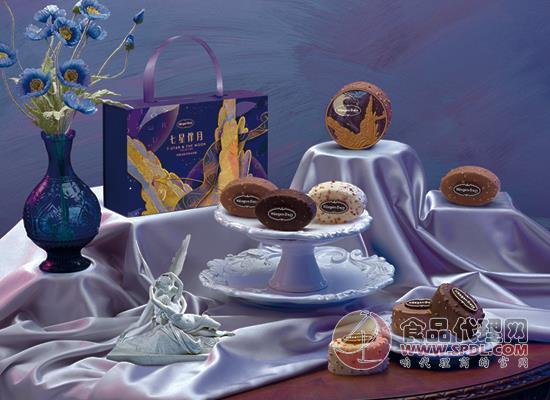哈根达斯冰淇淋月饼多少钱,卢浮宫博物馆联名款