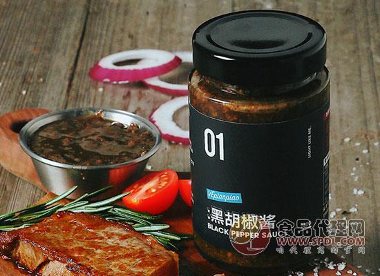 VEpiaopiao黑胡椒醬價格,緬甸進口新鮮黑胡椒