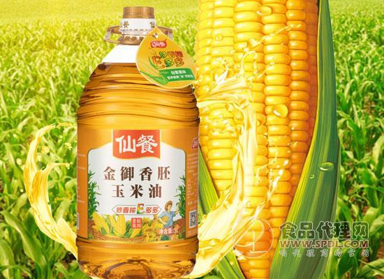 仙餐金御香胚玉米油價格,自然清亮,品質看得見