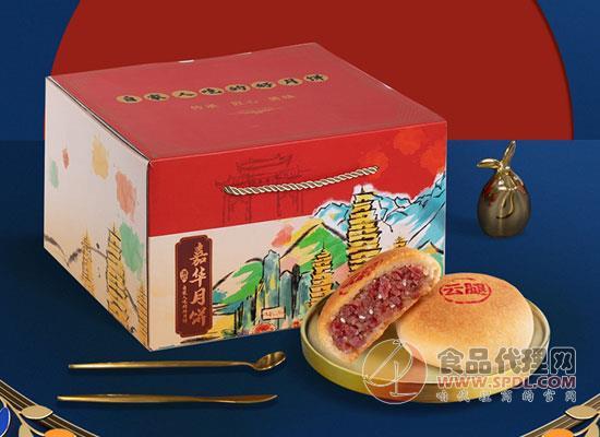 嘉華云腿月餅價格,皮酥餡足、咸甜適中