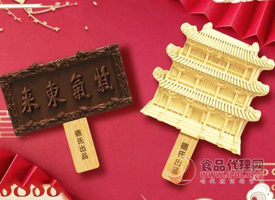 德氏&沈阳故宫联名雪糕多少钱,高颜值创新冰淇淋