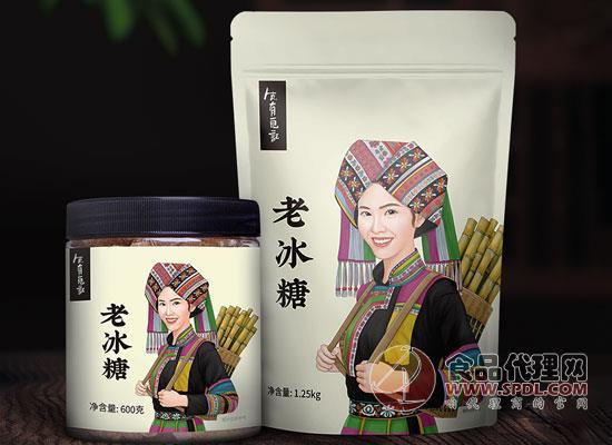 先有覓記老冰糖價格,挑選云南新鮮甘蔗榨汁
