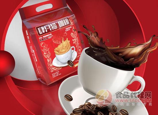 肆只貓云南小粒特濃咖啡價格,層層香濃激蕩您的舌尖