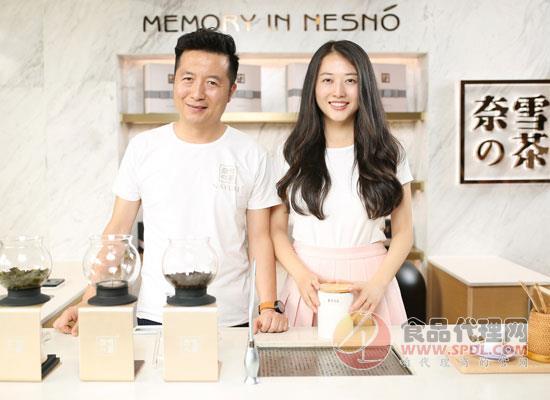 奈雪の茶创始人——不忘初心的夫妻:彭心、赵林