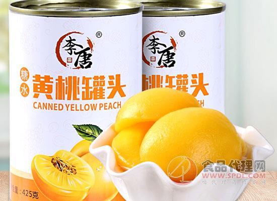 李唐砀山糖水黄桃罐头多少钱,八成熟黄桃味道更佳