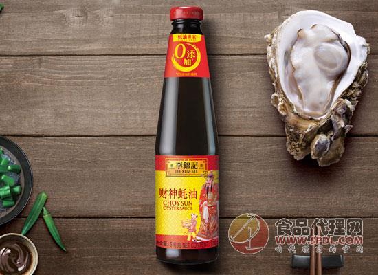 李錦記財神蠔油多少錢,鮮蠔鮮煮,餐餐回味