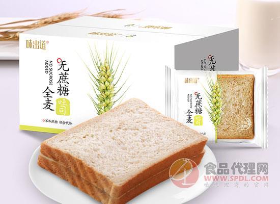 味出道全麥面包價格,代餐好選擇