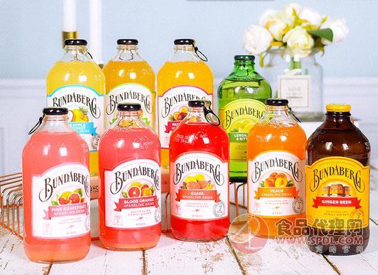 賓得寶Bundaberg果味汽水多少錢,源自澳大利亞進口