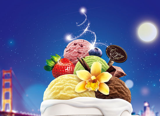 八喜冰淇淋價格,奶香醇厚