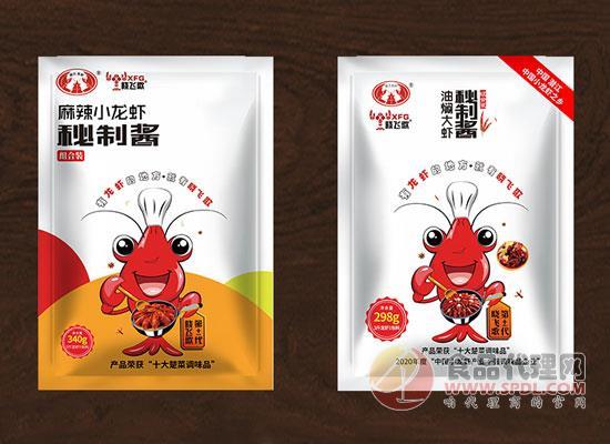 曉飛歌油燜蝦秘制醬料多少錢,簡單烹飪美食