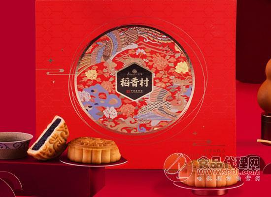 稻香村月餅禮盒價格,精致美觀