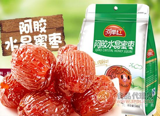 河岸紅阿膠水晶蜜棗價格,肉質細膩,嚼勁十足