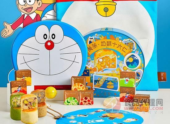 哆啦A夢聯名關茶奶酥十六仁月餅價格,甄選世界多國優質堅果