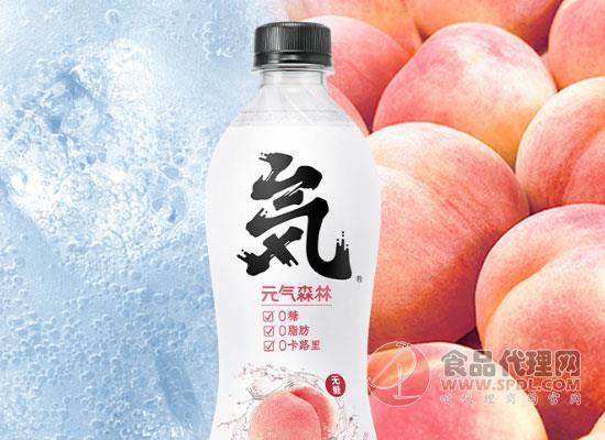 元氣森林蘇打氣泡水飲料價格,氣泡綿密,果味清新