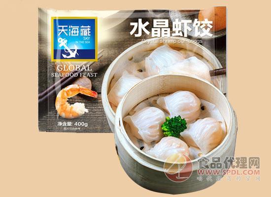 天海藏水晶蝦餃多少錢,廣式經典口味