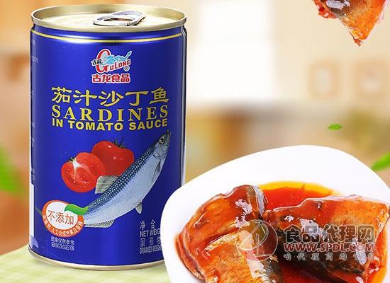 古龙茄汁沙丁鱼速食罐头多少钱,打开美食新世界