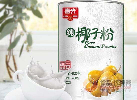 春光食品純椰子粉價格怎么樣,十秒沖泡無需等待