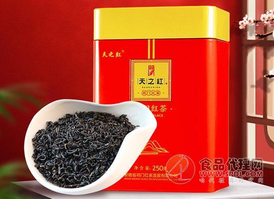天之红祁门红茶价格,核心原产地好茶