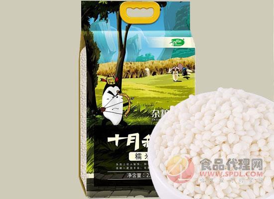 十月稻田糯米价格怎么样,精选东北圆粒糯米