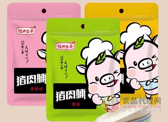 靖江豬肉脯價格,一片就能捉住你的胃