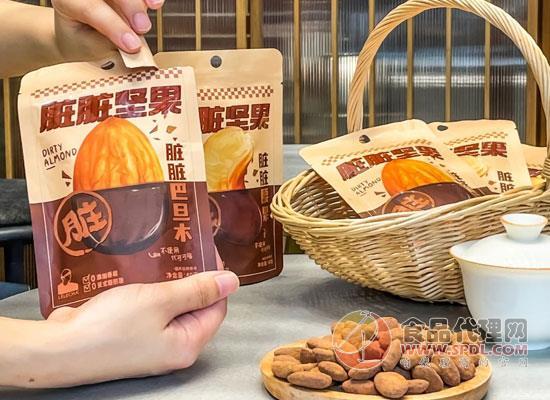 洽洽x樂樂茶推出臟臟堅果系列,OATLY上新全新燕麥植物基雪糕