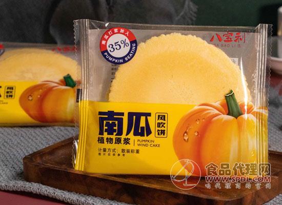 八寶利紅薯南瓜餅多少錢,小時候的味道