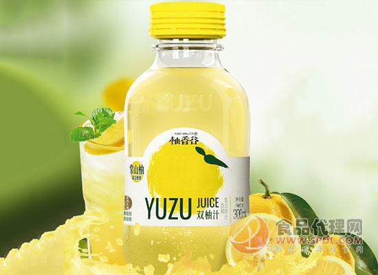柚香谷雙柚汁怎么樣,越喝越健康的果汁