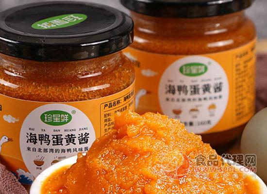 珍星鲜海鸭咸蛋黄酱价格怎么样,美味鲜不可挡