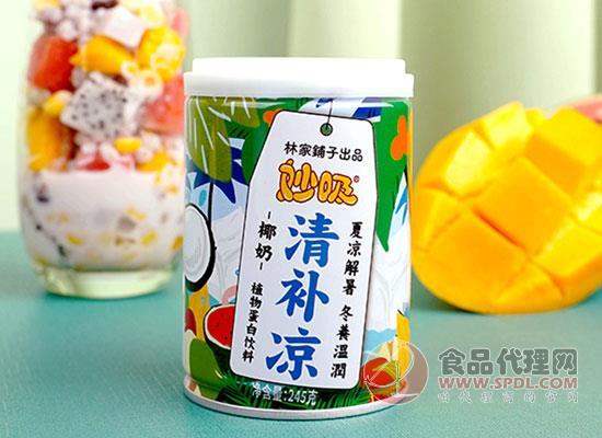 林家铺子海南椰奶清补凉罐头多少钱,颗粒十足,元气满满