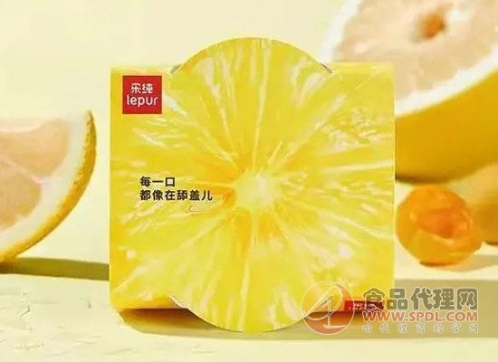 乐纯推出黄金柚子酸奶,旺旺调制酒品牌莎娃发布三种全新口味