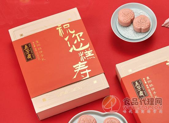 五芳斋重阳糕礼盒怎么样,尝进嘴的福气