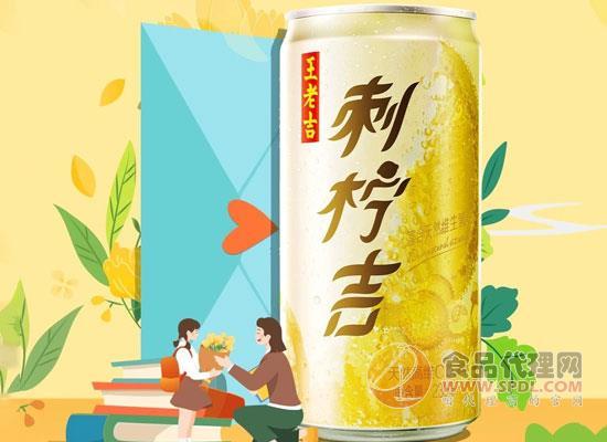 王老吉为何能在教师节获得高曝光度,跟着王老吉学营销