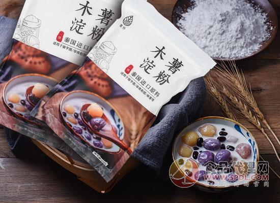 青外木薯淀粉多少钱,精选泰国进口原料