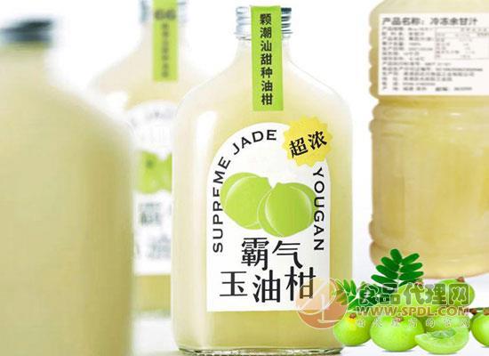 达川NFC余柑汁价格,唤醒你的味蕾