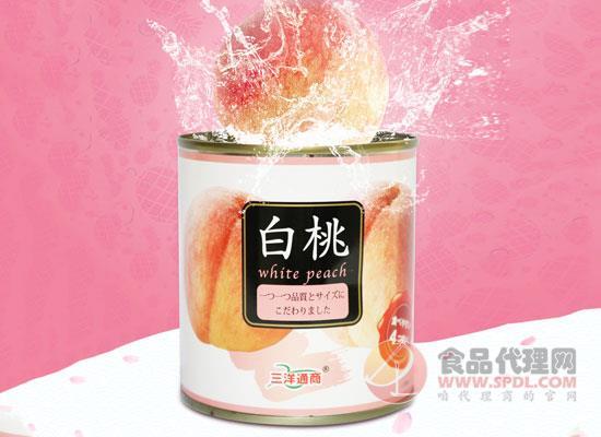 三洋通商白桃罐头价格,块大均匀,清甜爽口