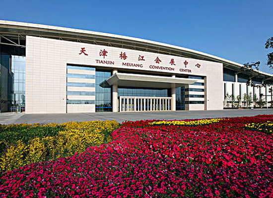 2022第六屆天津火鍋食材用品展覽會參展細節